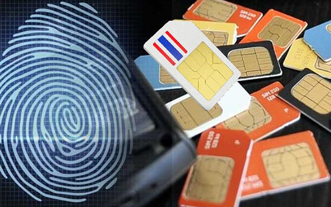 Ripe for surveillance abuse – Unpacking Namibia's SIM card registration limbo